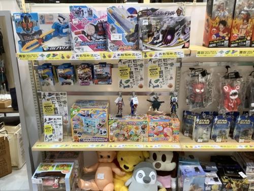 おもちゃ買取のおもちゃ買取 大阪