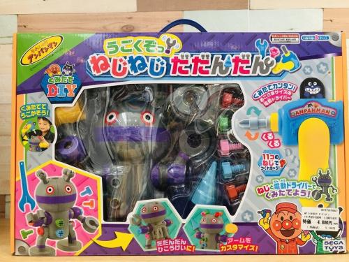 おもちゃ 買取のおもちゃ 買取 大阪