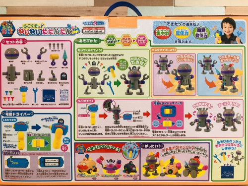 おもちゃ 買取 大阪の中古おもちゃ 買取