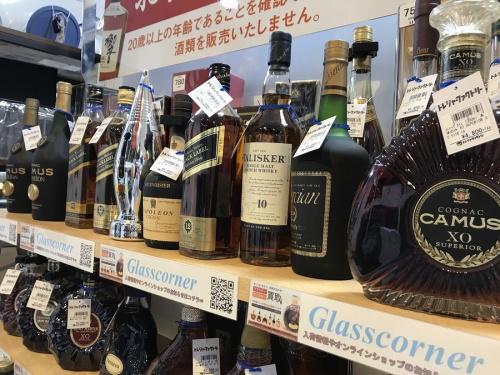 古酒買取 堺の関西