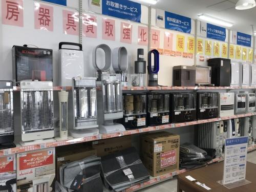 中古家電 大阪の中古家電 大阪