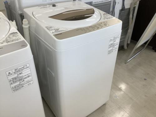 中古洗濯機 大阪の家電 買取 堺