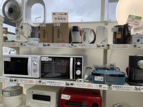 生活家電の家電 買取 大阪