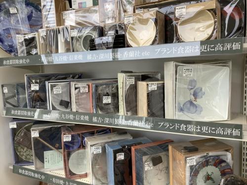 和食器 買取の和食器 買取 大阪