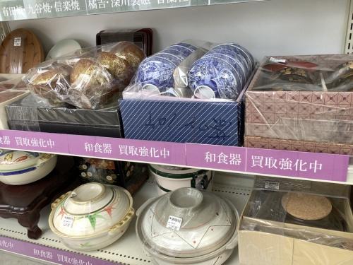 和食器 買取 大阪の小物 買取
