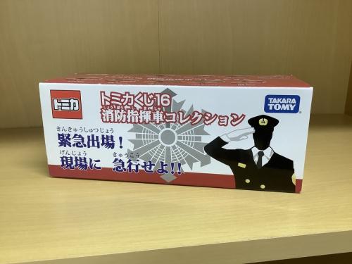 フィギュア 買取 大阪のプラモ 買取 大阪