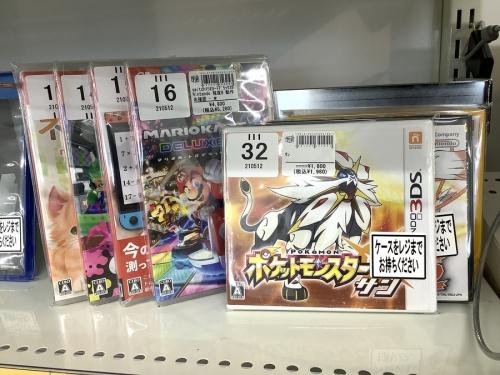 ゲーム 買取 大阪のゲーム 堺