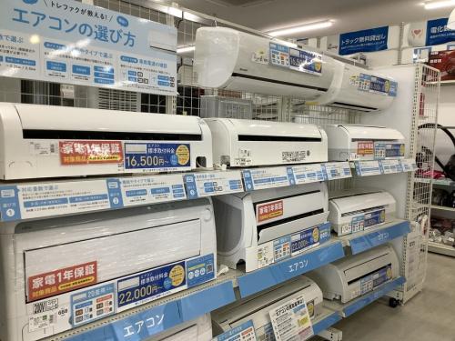 エアコンの家電 買取 大阪