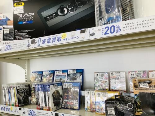 ゲームソフト 買取の中古ゲーム 大阪