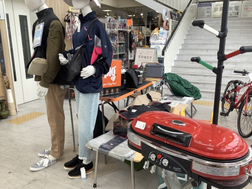 アウトドア用品 買取のアウトドア 大阪