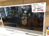 トレファク藤沢店ブログ