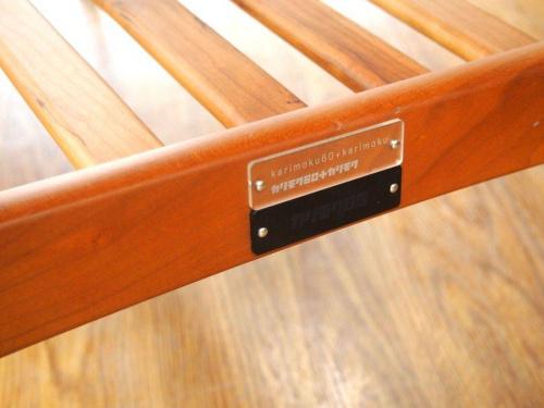 karimokuのリビングテーブル