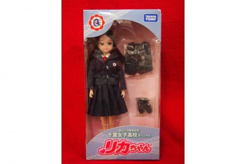 人形のタカラトミー
