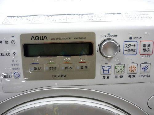 ドラム式のドラム式洗濯機