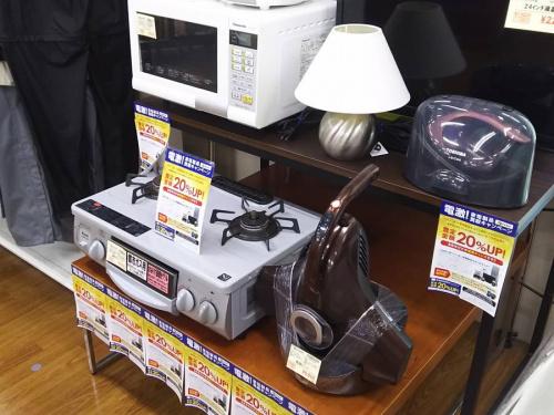 デジタル家電の買取キャンペーン