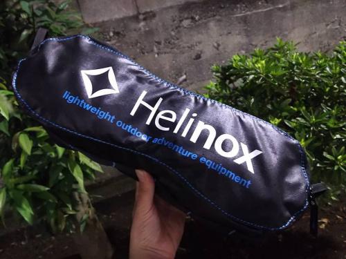 ヘリノックスのトレファク藤沢