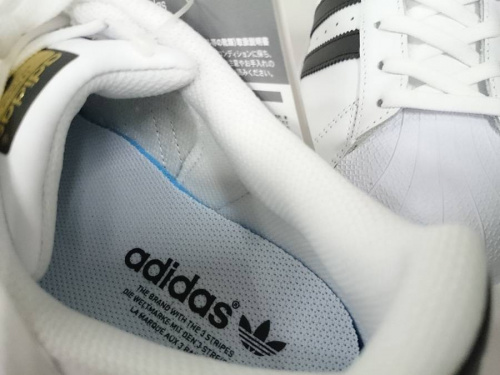 アディダス(adidas)のスーパースター