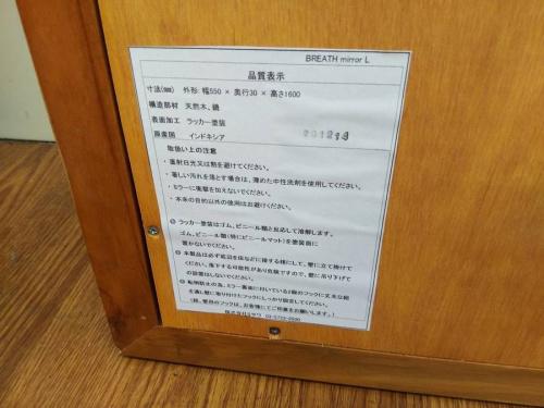 藤沢 中古家具のトレファク藤沢