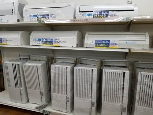 エアコンのトレファク藤沢