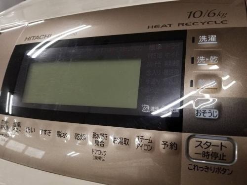 買取 藤沢の藤沢 中古ドラム式洗濯機