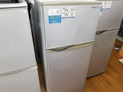 藤沢 中古家電の藤沢 中古冷蔵庫