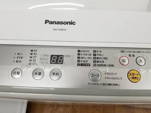 藤沢 中古洗濯機の藤沢 買取