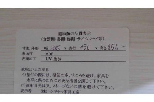 藤沢 キッチンカウンターの湘南藤沢情報
