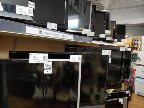 藤沢 買取の湘南藤沢情報