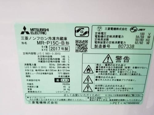 藤沢 中古冷蔵庫の湘南藤沢情報