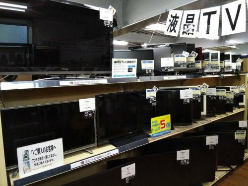 藤沢 テレビ買取
