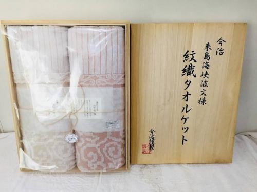藤沢 中古雑貨の藤沢 中古買取