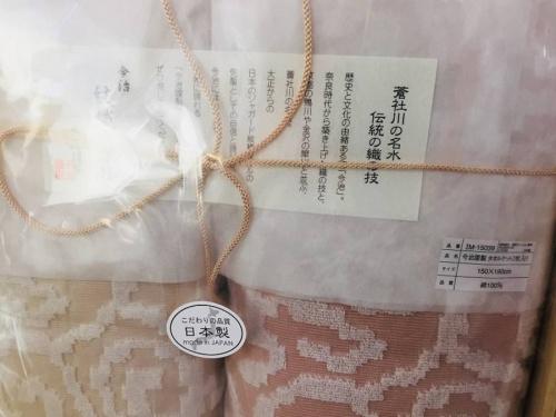 藤沢 中古買取の買取 藤沢