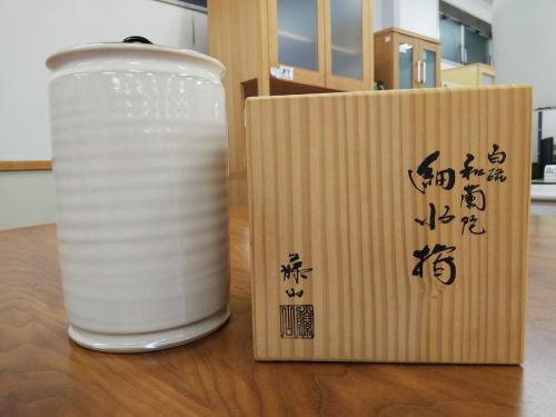 和食器の藤沢 買取 食器