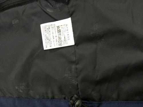 湘南藤沢情報の買取 洋服 藤沢