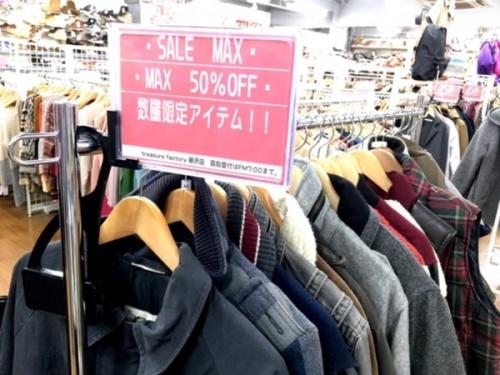 メンズファッションの藤沢 古着