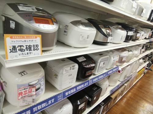 藤沢 中古家電の藤沢 新生活