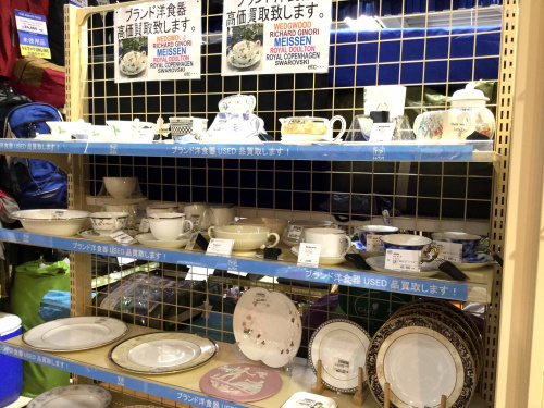 藤沢 洋食器の藤沢 買取 食器