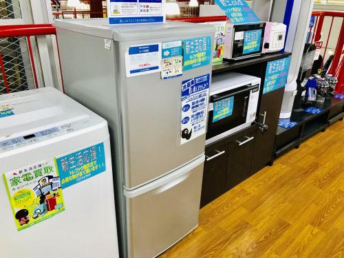 藤沢 中古買取の藤沢 中古家電