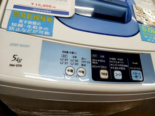 藤沢 中古 洗濯機の湘南 中古 家電