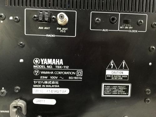 CDレコーダーのYAMAHA(ヤマハ)