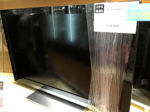 液晶テレビのHDD内蔵録画