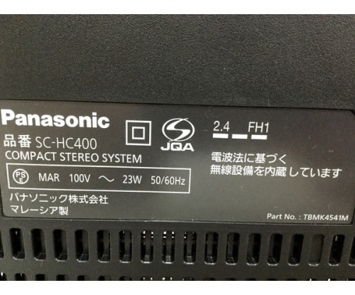 Panasonic(パナソニック)のオーディオ