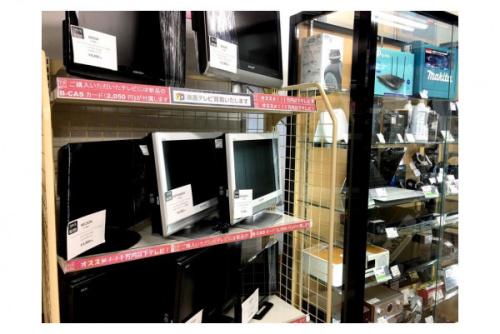 買い替えの買取 テレビ