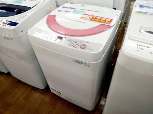洗濯機の湘南 中古家電