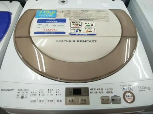 洗濯機の湘南 中古 家電