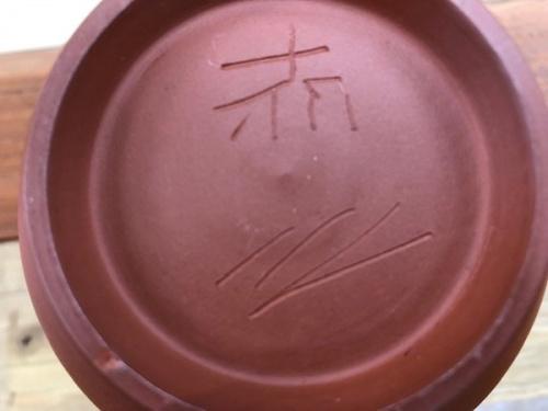 藤沢 食器 花器 焼物 中古 買取の湘南 食器 花器 焼物 中古 買取
