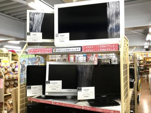 買取 テレビの中古テレビ
