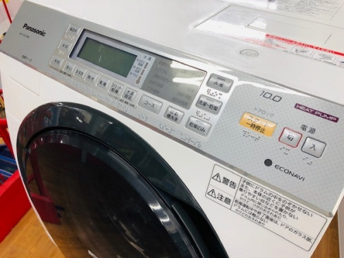 湘南 中古 洗濯機 ドラムの藤沢 中古 洗濯機 ドラム