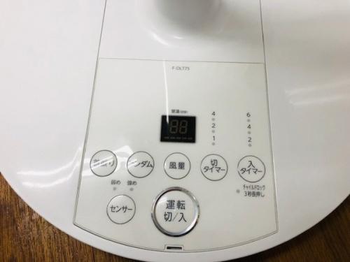 扇風機 東芝 TOSHIBAの藤沢 エアコン 扇風機 中古 買取