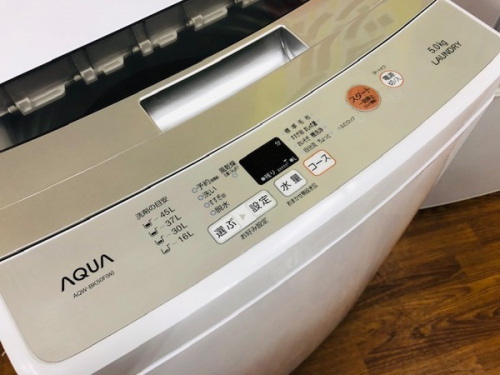 藤沢 中古 買取 冷蔵庫の湘南藤沢情報